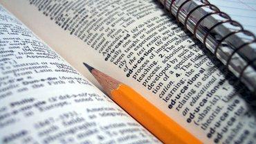 Bildung, Seminarangebote, Schulung, Weiterbildung